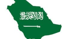 Arabia Saudita violazioni diritti umani donne amnesty international
