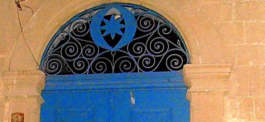 Particolare della porta d'ingresso della Dervish Pasha Mansion, Nicosia