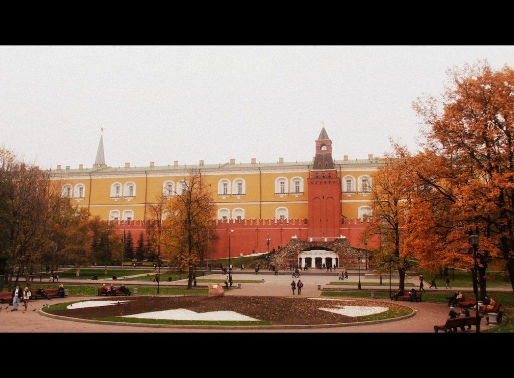 I Giardini di Alessandro. Mosca, Russia